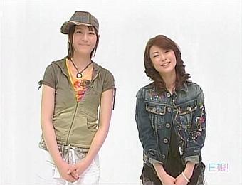 キャスターへの夢を語る亜子さん - 亜子と裕子のE娘!